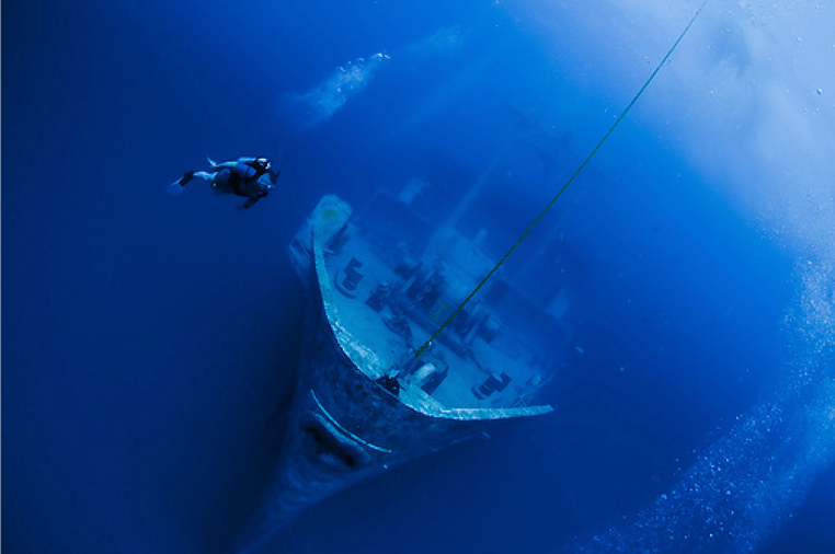 submechanophobia sunken ship tigrsh